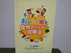 DSC_3277.JPG