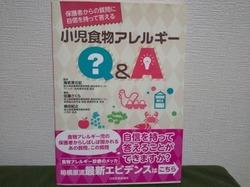 DSC_3284-55348.JPG