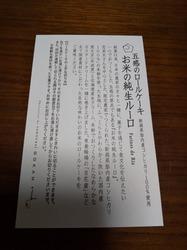 DSC_3385.JPG