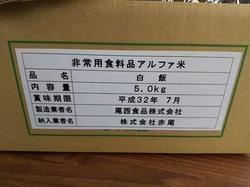 DSC_3576.JPG