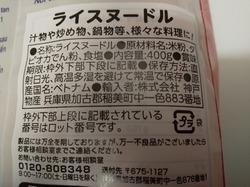 DSC_4117.JPG