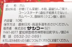 DSC_4185~01.jpg