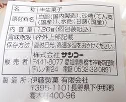 DSC_4187~01.jpg
