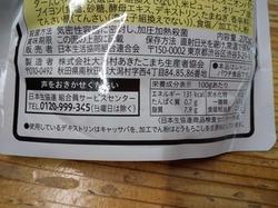 DSC_4226.JPG