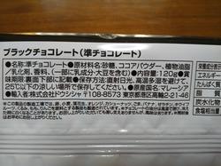 DSC_4355.JPG