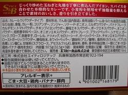DSC_4849.JPG