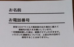 DSC_4879~01.jpg
