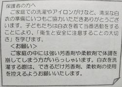 DSC_4888~01.jpg